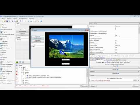 Алгоритм 2   Программа для создания демотиваторов