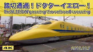 大興奮 !!! 踏切を通過するドクターイエロー !!! 2019.10.7【4K】