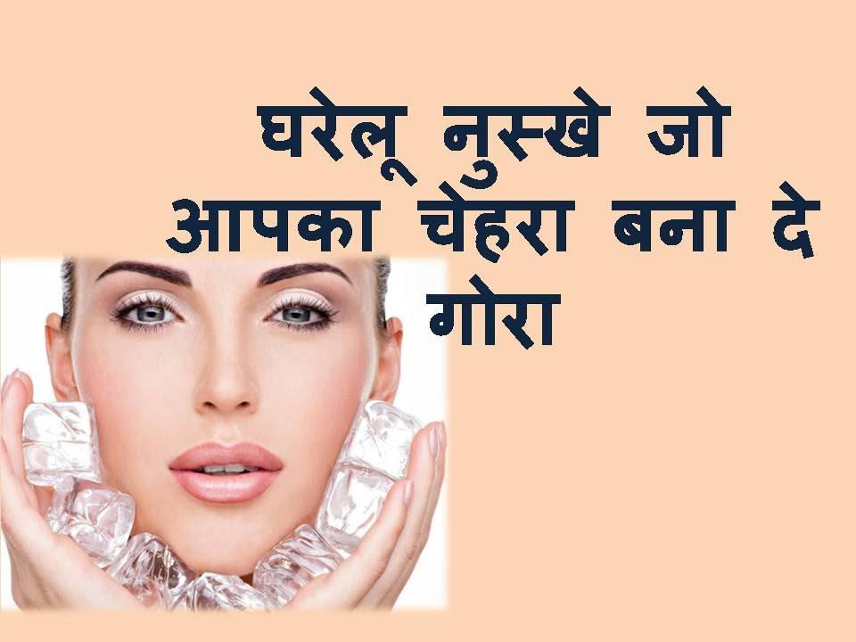 Summer Makeup Tips For Oily Skin In Hindi Mugeek Vidalondon