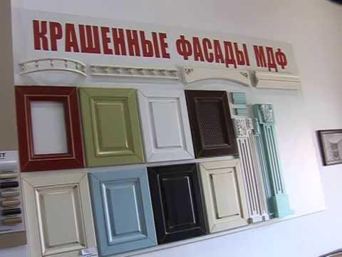Мебельный салон Диана в Анапе