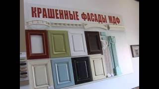Мебельный салон Диана в Анапе(, 2016-07-19T12:16:28.000Z)