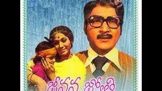 Jeevana Jyothi (1975) - Telugu movie-Shoban babu, Vanisri