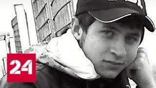 Грабитель с газировкой охотился на своих жертв на Хохловке и Чистых прудах - Россия 24