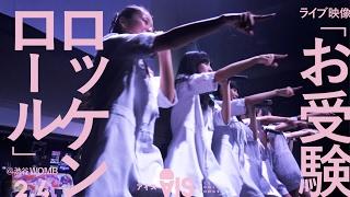2月4日に渋谷WOMBで行われた「KOTO3rd ANNIVERSARY PARTY@WOMB」。 そ...
