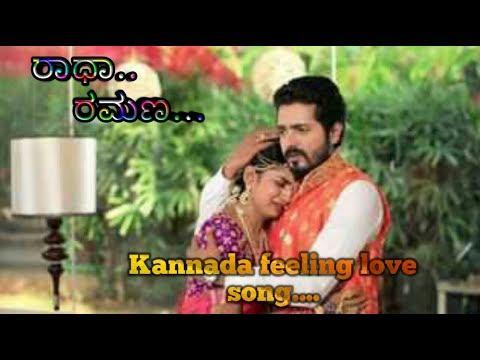 ⚘!!ರಾಧಾ ರಮಣ!!⚘ Radha Ramana  kanninalli kannanittu nodabarade kannada love feeling song