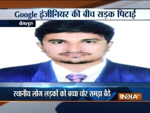 Google Engineer Lynched To Death By Mob In Bengaluru