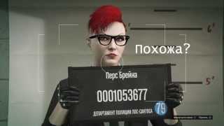 Как сделать персонажа Олега TheBrainDit в GTA Online(Для всех тех кто хотел создать персонажа как у Олега Брейна в GTA Online. Как поменять внешность существующего..., 2015-06-08T22:01:34.000Z)