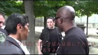 権力濫用 裏切られた奴隷廃止記念日 thumbnail