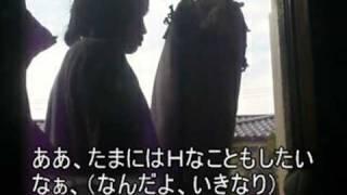 あ、これも一人、二役です。峰なゆか、福田萌、森下くるみ、佐藤寛子、...