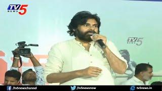 Pawan Kalyan LIVE : Janasena Rythu Soubhagya Deeksha | Kakinada
