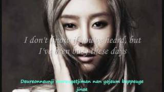 G.NA - There's a Rumor [Eng + Romanji] MP3