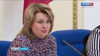 В Брянске провели открытый видеоурок по подготовке к ЕГЭ