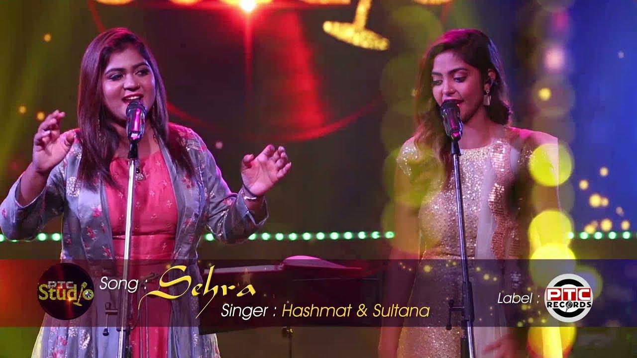 Sehra | Hashmat & Sultana | PTC Studio | Promo | Dec 10, 10 AM | PTC Records