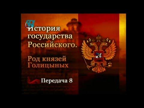 Нотный архив Бориса Тараканова