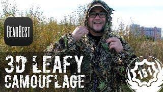 Маскировка для снайпера. Гили Камуфляж 3D Leafy Camouflage Bionic Suit с сайта Gearbest.com