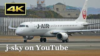 [4K] J-Air Embraer 190 [JA244J] at Osaka Itami Airport / JAL ジェイ・エア 伊丹空港