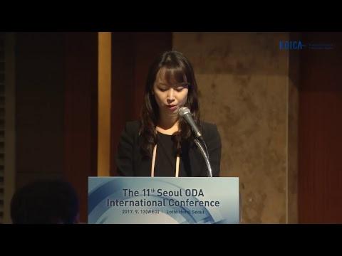 The 11th Seoul ODA International Conference / 제 11회 서울 ODA 국제회의 (09:30~)