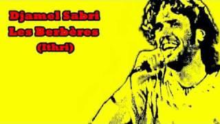 Chanson CHAOUI - Les berbères (Djamel Sabri) - Ithri