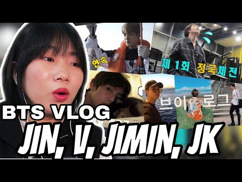 BTS VLOG REACTION (JIN,V,JIMIN,JK)