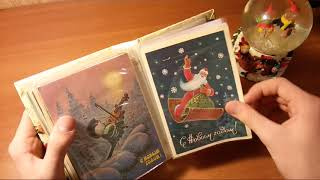 Обзор открыток Зарубина {|} 1960-1992 открытки В.Зарубина {|} Часть 2