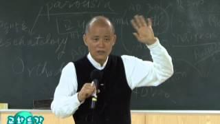 도올의 기독교이야기 (2)