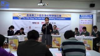 15.03.07_香港應發展郊野公園用地建屋