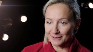 Ледниковый период  Оксана Домнина иДаниил Спиваковский  Профайл  (12 11 2016)