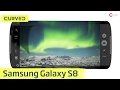 Samsung Galaxy S8: Gerüchte, Preise und Specs | deutsch
