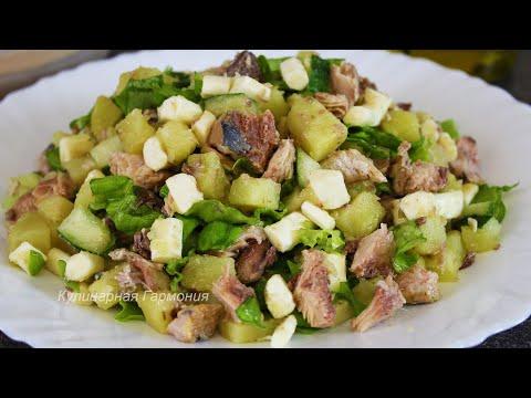 Очень Вкусный Салат из Рыбной Консервы на Праздничный Стол