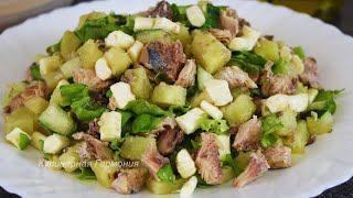 Очень Вкусный Салат из Рыбной Консервы