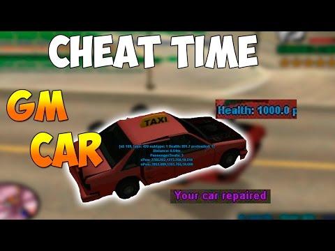 CHEAT TIME (GTA SAMP) #2 - ЛУЧШИЙ ГМ КАР НА 0.3.7 | CLEO GM Car