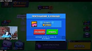 Я ПОБИЛ СВОЙ 30К РЕКОРД / BRAWL STARS STREAM