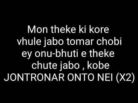jontrona-|-karaoke-|-mohon-sharif-|-nm-likhon-|-piano