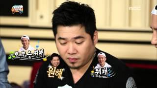 Infinite Challenge, 2013 'Infinite Challenge' Song Festival(4) #03, 2013 무한도전 가요제 20131026