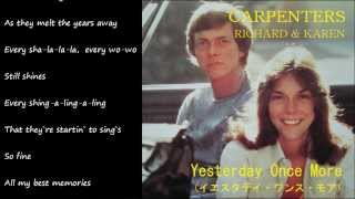 Yesterday Once More (イエスタデイ・ワンス・モア) / CARPENTERS