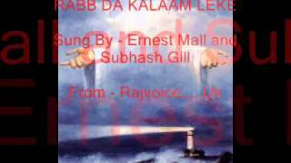 Ernest Mall and Subhash Gill - Punjabi Christian Song - Rabb Da Kalaam