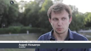 Психолог о психическом состоянии Путина