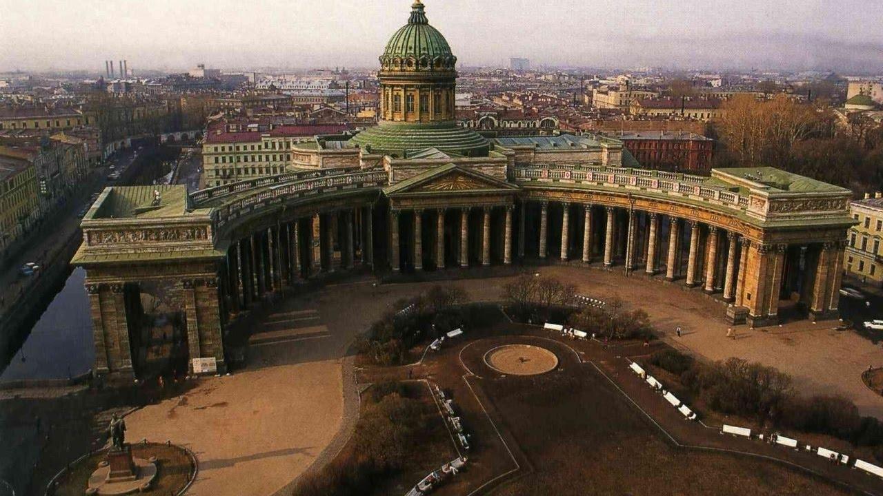 Казанский собор внутри. Солнце и Богородица - YouTube