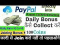 Download Cloud cash app 100%self earning money app don't miss this app ||| Tacnhical mi