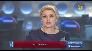 В ближайшие три дня  казахстанцам придется смириться с непогодой