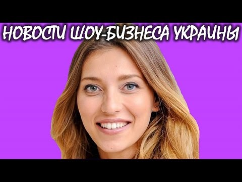 Регину Тодоренко решили не увольнять за слова о «золотой карте». Новости шоу-бизнеса Украины.