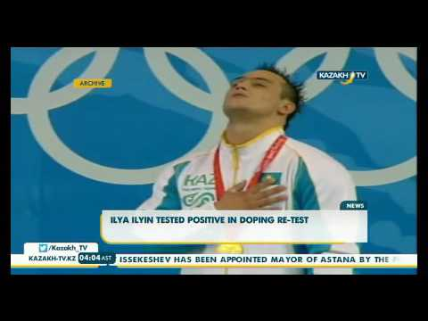 Ilya Ilyin tested positive in doping re-test - KazakhTV