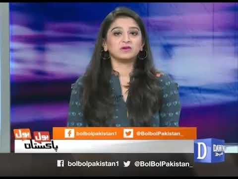 Bol Bol Pakistan - 10 October, 2017 - Dawn News