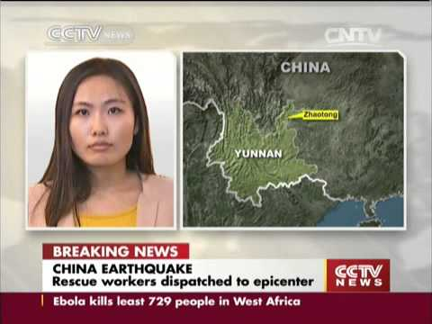 China Earthquake Rescue workers dispatched to epicenter