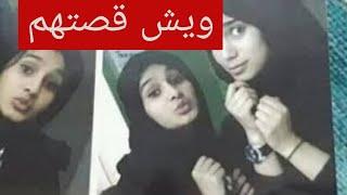 قصة بنات السلطانة وكيف يعيشون لن تصدقو كيف