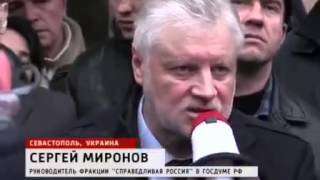 Оборона Севастополя последние  новости