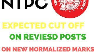 RRB NTPC MOST EXPECTED CUT OFF MARKS FOR ALL BOARDS WISE  ,  सभी बोर्ड ( part 1 ) 2017 Video