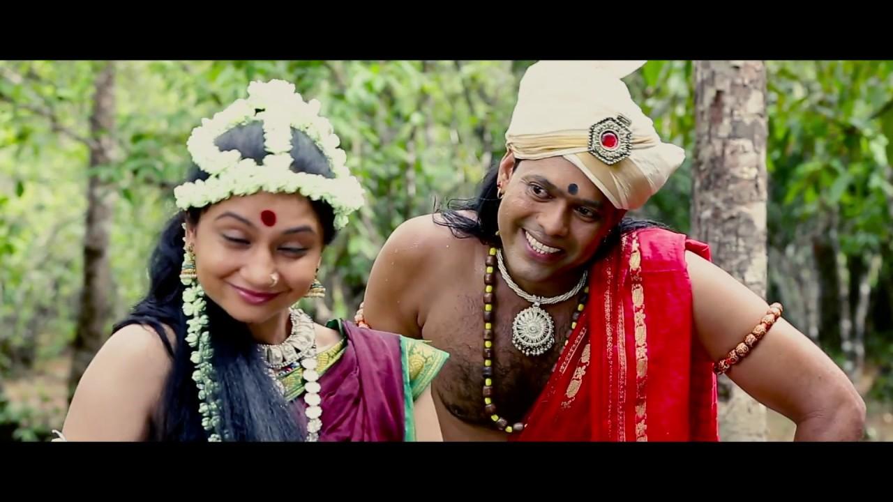 tulu songs pattadayagula natuna