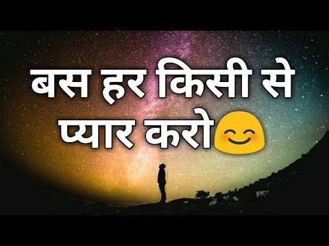 🌹Love with everyone Heart Touching lines Quotes in Hindi