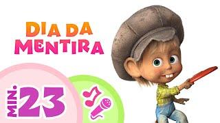 Gambar cover TaDaBoom Español 🤡🤣 DIA DA MENTIRA 🤣🤡 Karaoke para niños 🎶 Masha y el Oso